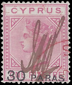 CYPRUS 1882 30PA PROVISIONAL IN USE ONLY 17 DAYS, ACCOUNTING USE