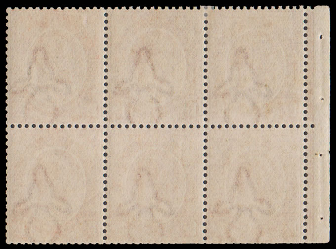 SOUTH AFRICA 1913 KGV 1½D BOOKLET PANE, INVERTED WMK