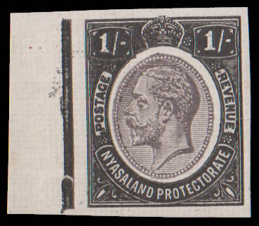 Nyasaland 1913 KGV 1/- Printer's Imperforate Working Proof