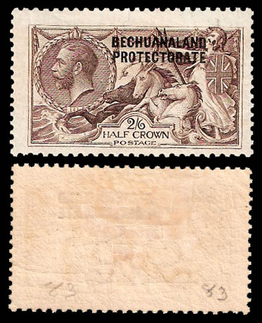 BECHUANALAND 1914 SEAHORSE 2/6 MAJOR RE-ENTRY