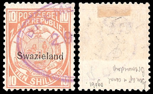 SWAZILAND 1890 10/- DULL CHESTNUT SUPERB USED - RARITY!