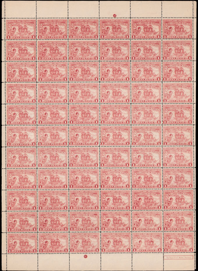 Transvaal 1895 1d Penny Postage Complete Pane of 60 UM