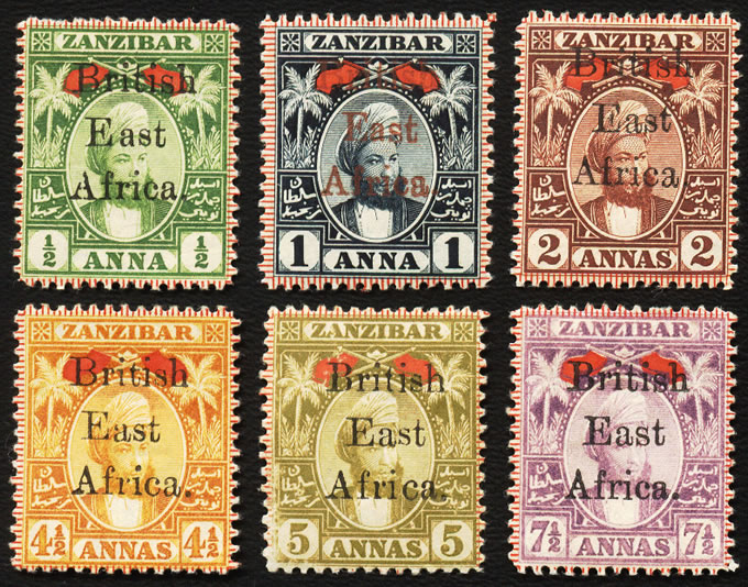 BRITISH EAST AFRICA 1897 OVPTS RARE SET UPU WITH STOP