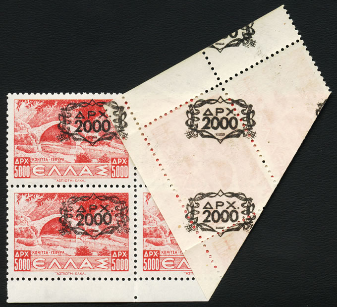 GREECE 1946 SPECTACULAR FOLDOVER ERROR