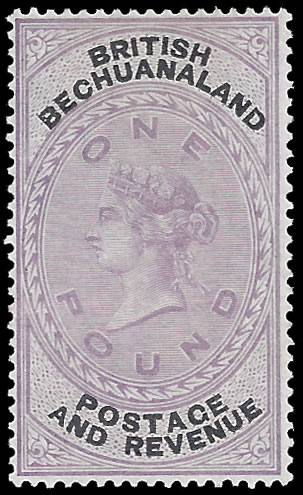 BECHUANALAND 1888 QV £1 SUPERB M WITH CERTS