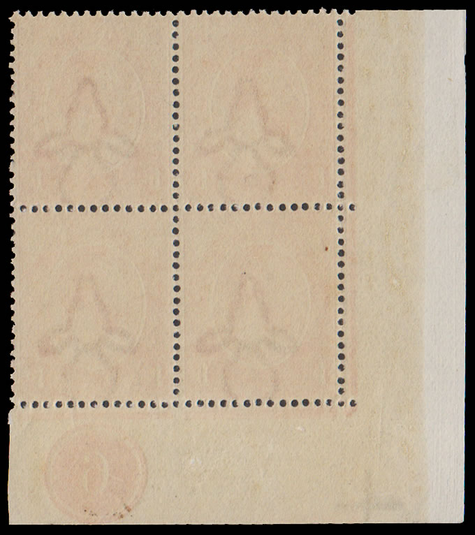 SOUTH AFRICA 1913 KGV 1D PLATE 6 BLOCK INVERTED WATERMARK