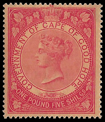 Cape of Good Hope 1876 QV £1/5/- Red on Orange Superb UM