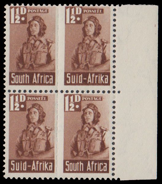 South Africa 1942 Bantam 1½d Marginal Slogans Not Printed Block
