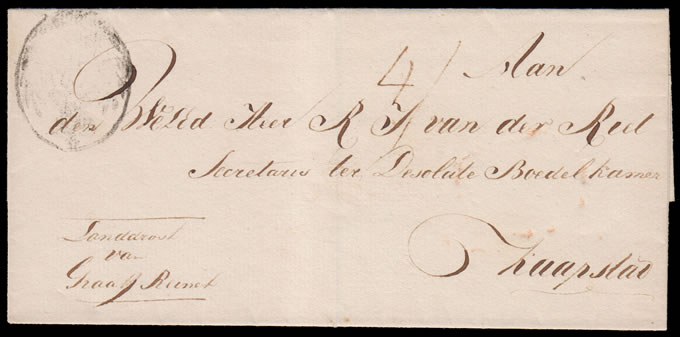 CAPE OF GOOD HOPE 1814 WRAPPER WITH OVAL MEDALLION