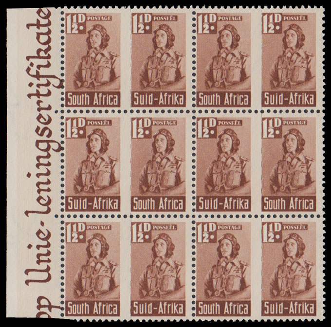 South Africa 1942 Bantam 1½d Mixed & Misplaced Roulettes Block