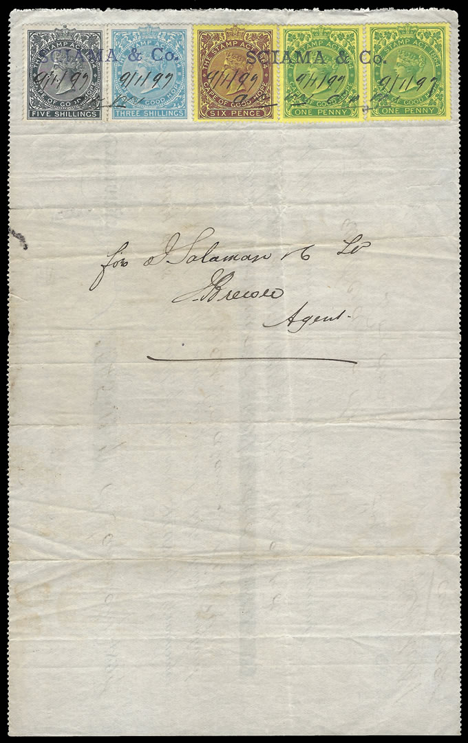 CAPE OF GOOD HOPE 1897 QV 5/- BLACK ON PROMISSORY NOTE