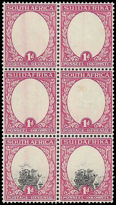 SOUTH AFRICA 1930 1D INVERTED WMK VIGNETTES OMITTED BLOCK