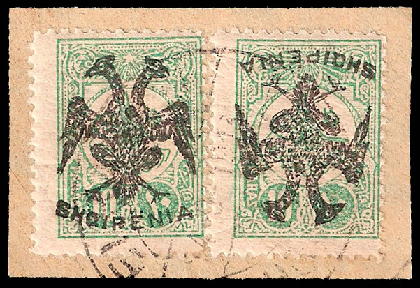 ALBANIA 1913 10PA EAGLE SHQIPENIA OVERPRINT INVERTED