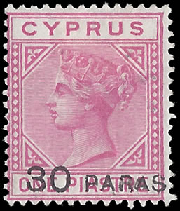 CYPRUS 1882 30PA PROVISIONAL IN USE ONLY 17 DAYS, RARE MINT