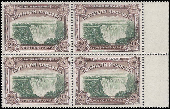 Southern Rhodesia 1935 Falls Shifted Centre Vignette