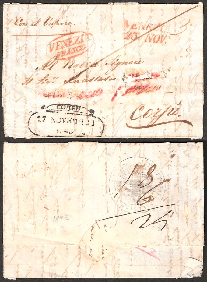 IONIAN ISLANDS 1843 ENTIRE FROM VENICE