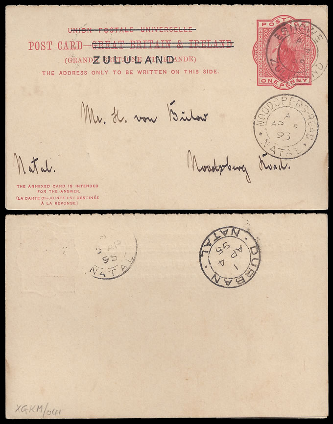 Zululand 1895 QV 1d Reply Paid Card from Eshowe