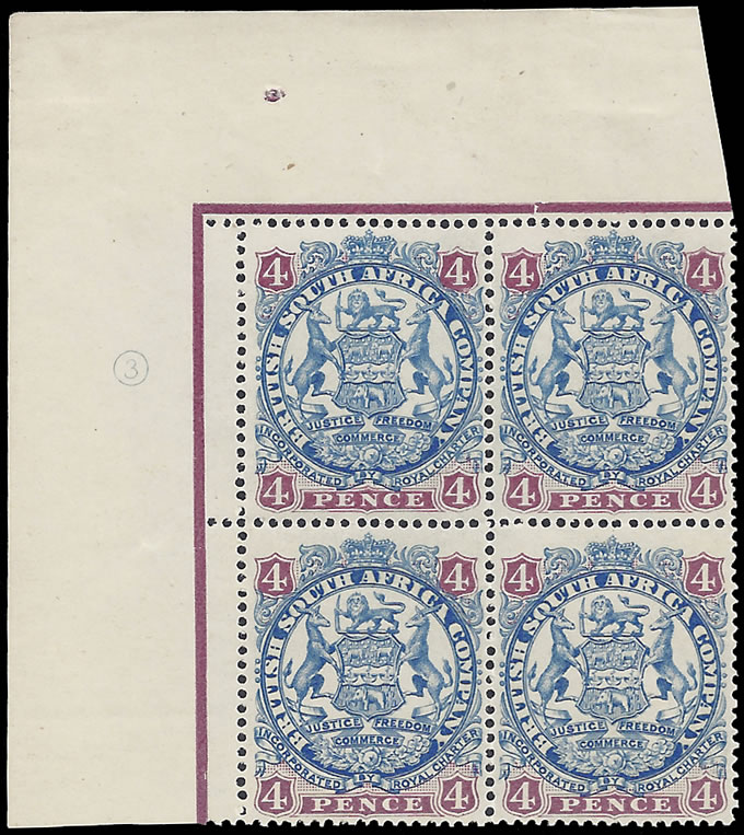 Rhodesia 1896 4d Arms Rare Plate Number Block