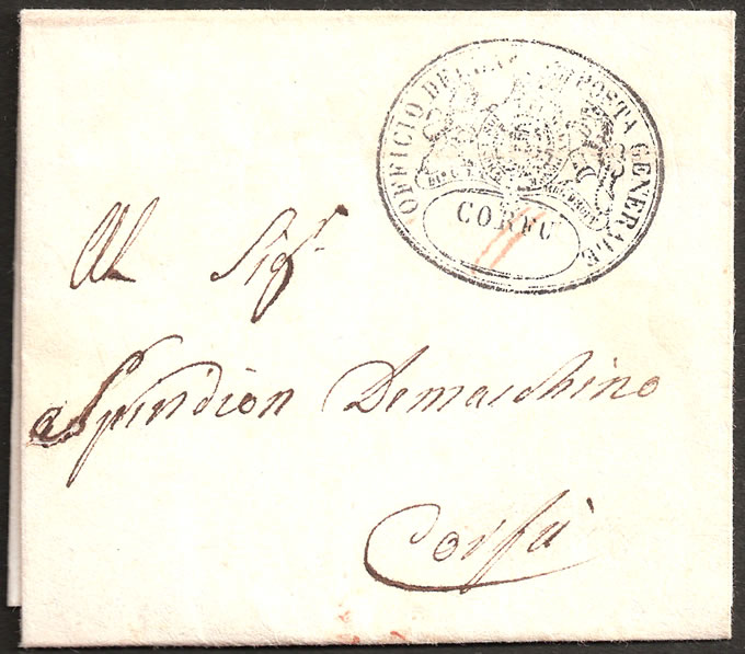 IONIAN ISLANDS 1826 WRAPPER FROM RIMINI