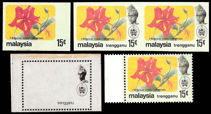 MALAYSIA TRENGGANU 1979 15C IMPERF PROOF & PAIR, PHOTO PROOF