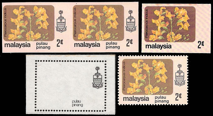 MALAYSIA PENANG 1979 2C IMPERF PROOF, PHOTO PROOF, IMPERF PAIR