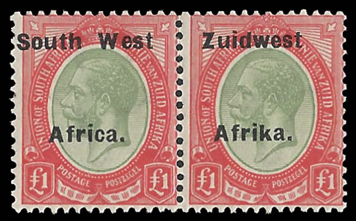 SOUTH WEST AFRICA 1926 KGV £1 SETTING VIa OVPT SHIFT LEFT