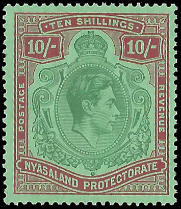 Nyasaland 1938 KGVI 10/- on Ordinary Paper VF/M , Elusive